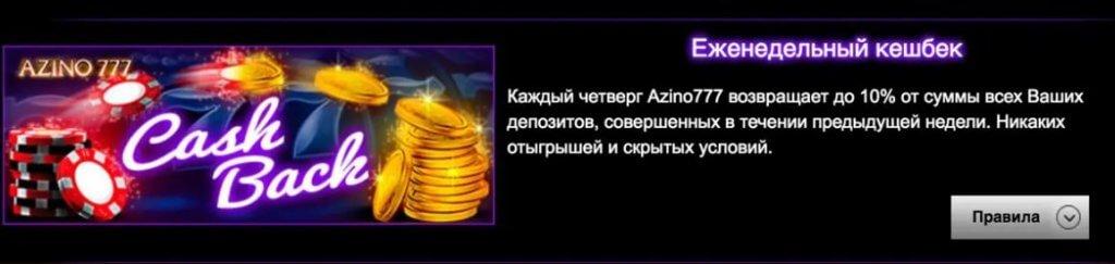 cash_2