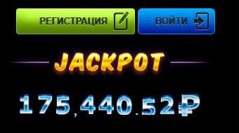 jackpots_2