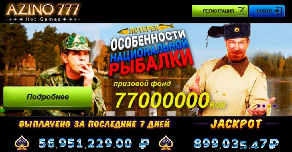 lottery_2